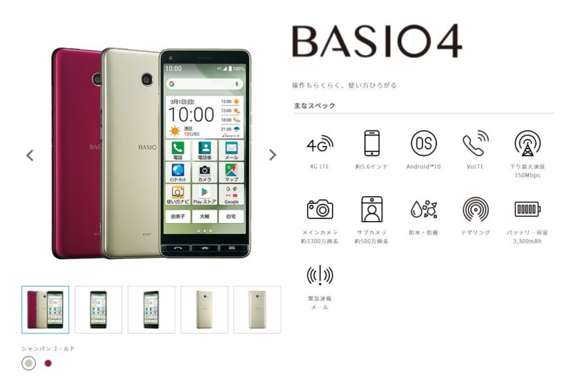 BASIO4
